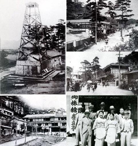 """昔の瀬波温泉"""""""